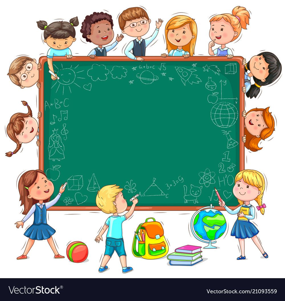 School Board For Your Text Funny Kids Download A Free Preview Or High Quality Adobe Illustrator Ai School Illustration Display Boards For School Kids Poster
