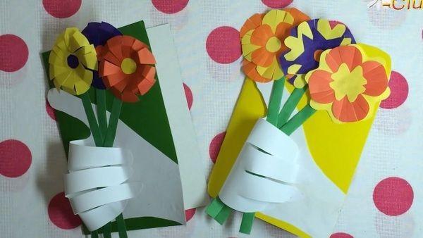 День матери своими руками из бумаги