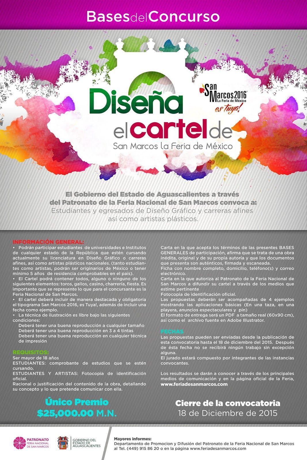 Convocatoria dise o de cartel feria san marcos 2016 for Convocatoria concurso de docentes 2016