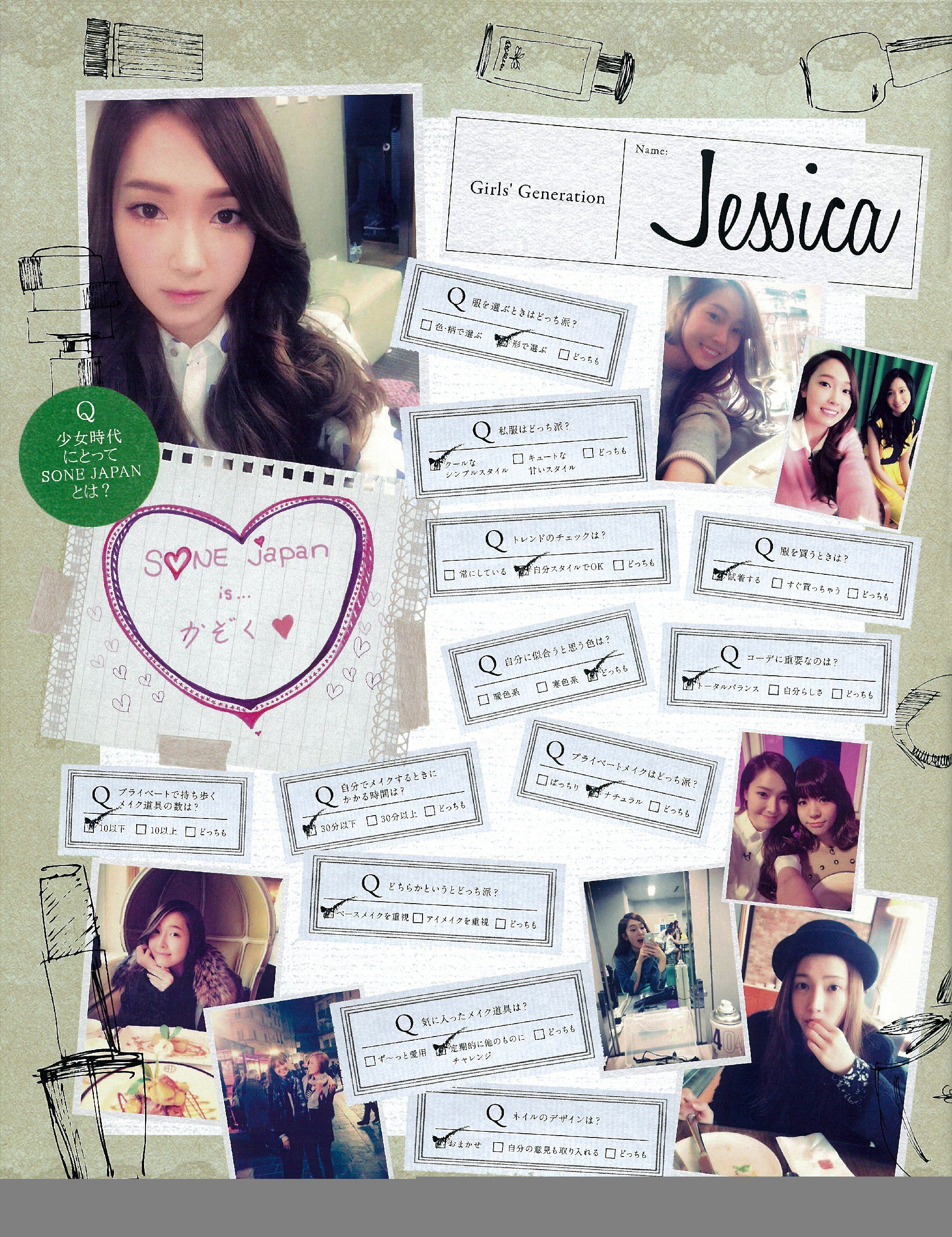 Sone snsd quotes o - Snsd Girls Generation Jessica Sone Note Vol 3