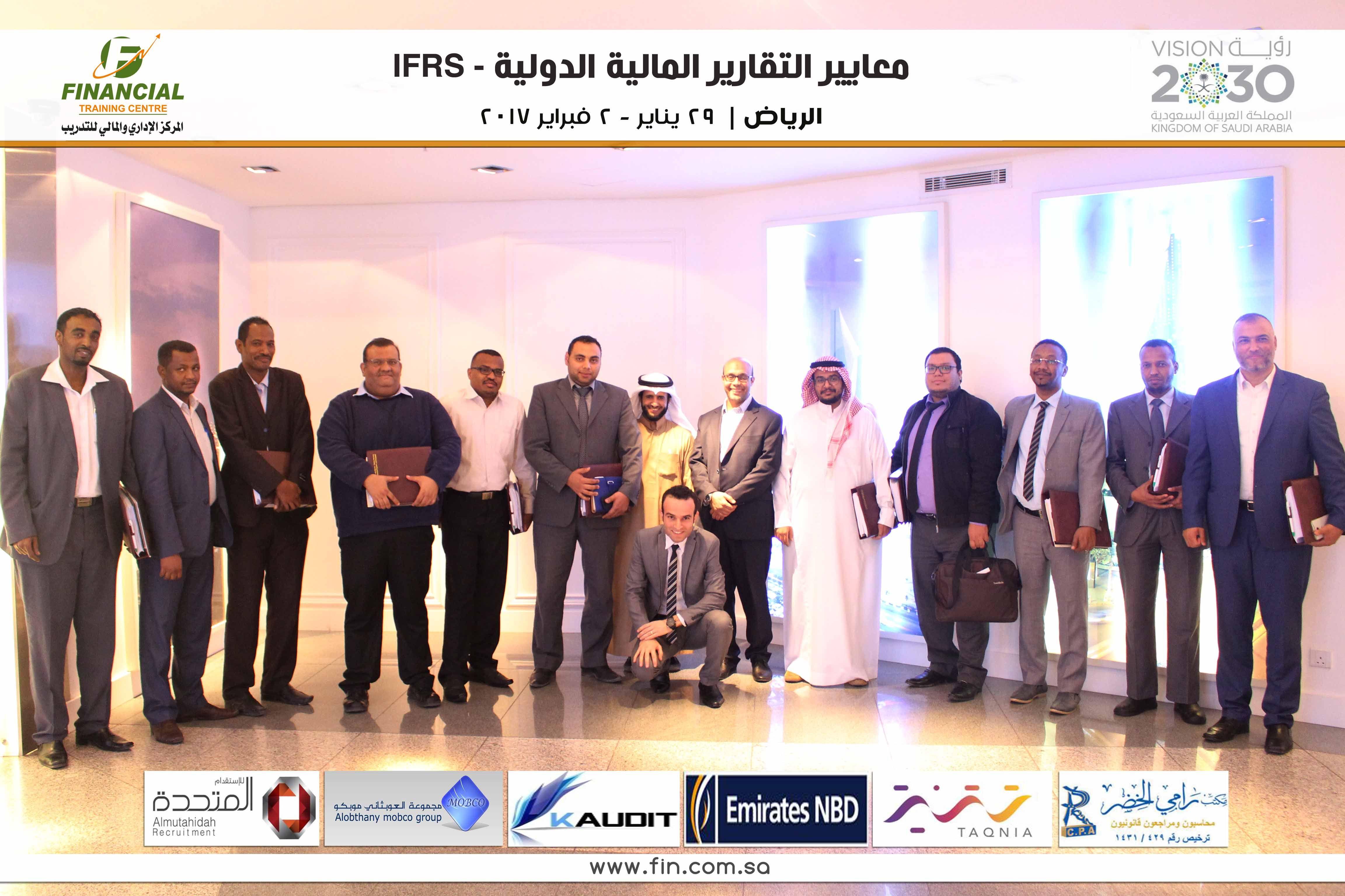 تمت بحمد الله دورة معايير التقارير المالية الدولية Ifrs في مدينة الرياض بتاريخ 29 يناير 2017 ولمدة خمسة ايام Financial Movie Posters Movies