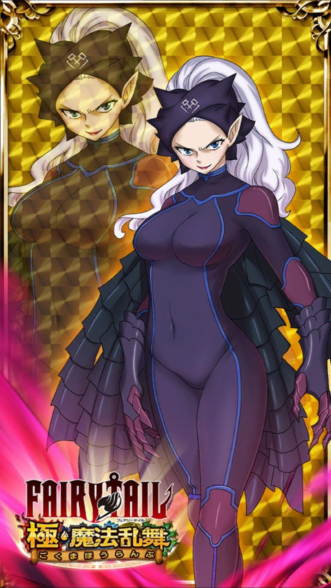 Fairy Tail Ultimate Dance Of Magic Mirajane Strauss Fairy Tail Personnage Fond D Ecran Dessin Fairy Tail The second day of the grand magic games continues. fairy tail ultimate dance of magic