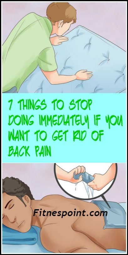 how to get rid of back pain immediately