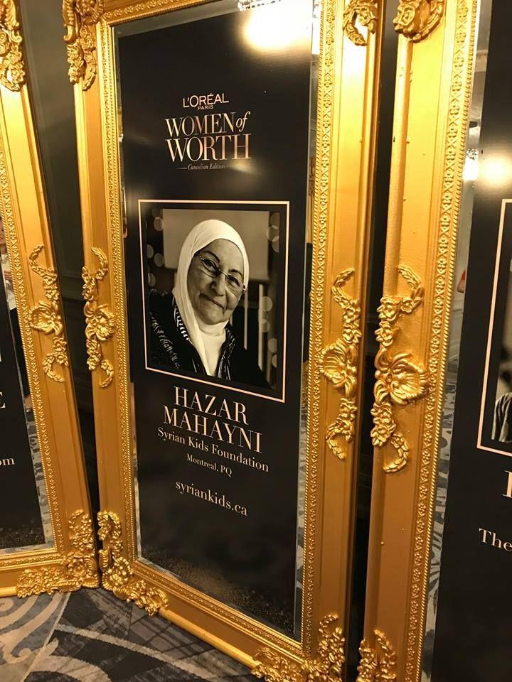 What a tremendous honour to have the fabulous Oscar winner Ms Helen Mirren announce that Hazar is the National Honouree of L'Oréal Paris for 2018! We are so humbled by the love and encouragements that we have received! _____________________  Quel immense honneur d'avoir la fabuleuse gagnante d'un Oscar Madame Helen Mirren annoncer que Hazar est l'honorée 2018 de L'Oréal Paris! Nous sommes très touchés par l'amour et l'encouragement que nous avons reçu aujourd'hui!