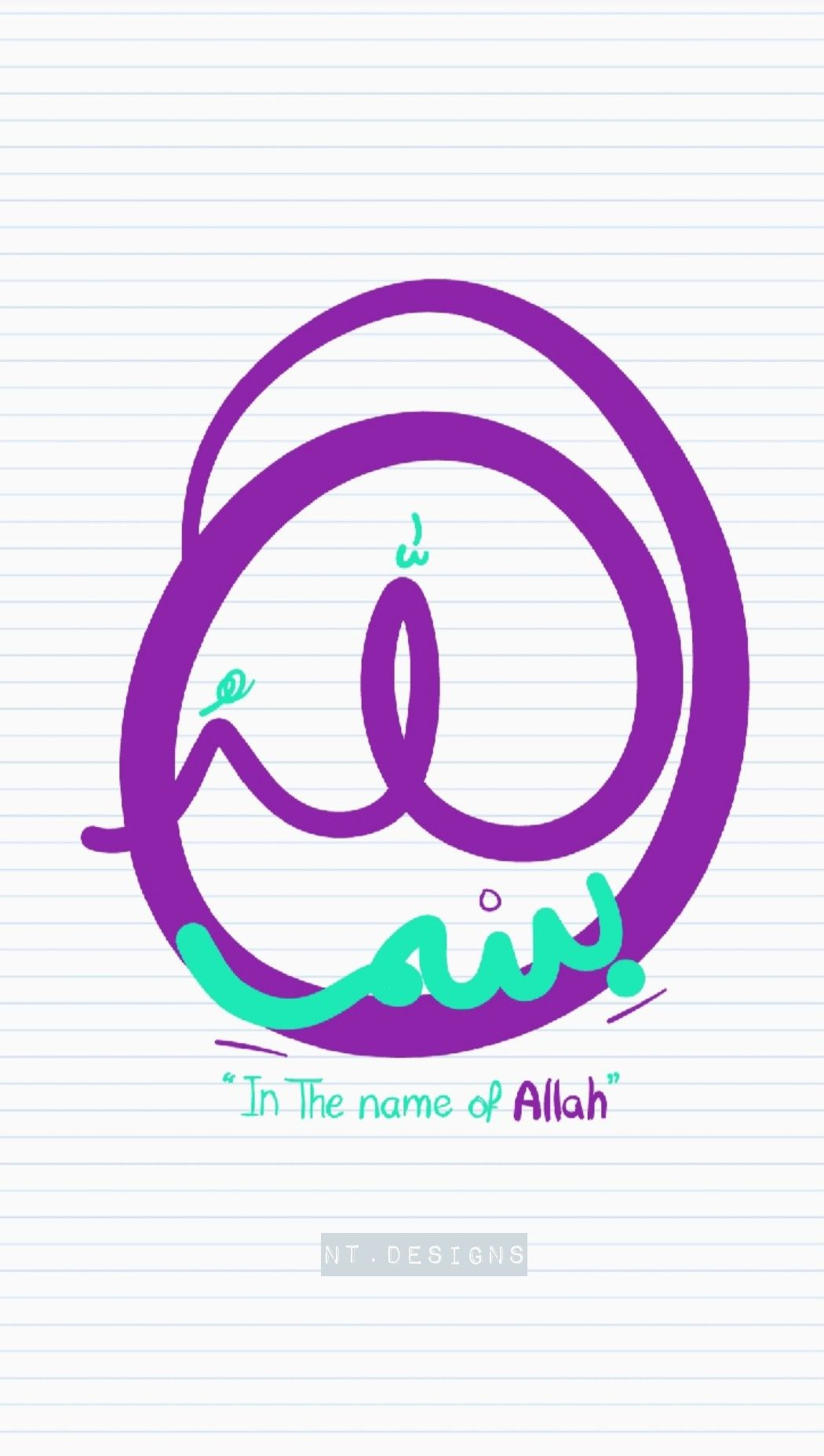 Pin By Nihal Tarek On Ramadaan Allah Retail Logos Lululemon Logo