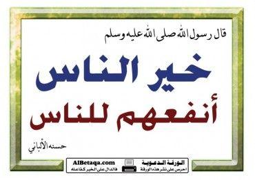 ورقات الأخلاق والمعاملات موقع البطاقة الدعوي Words Quotes Islamic Pictures Words