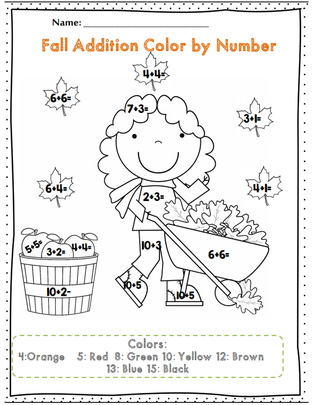First Grade Fall/Autumn Math and ELA Activity Set *50