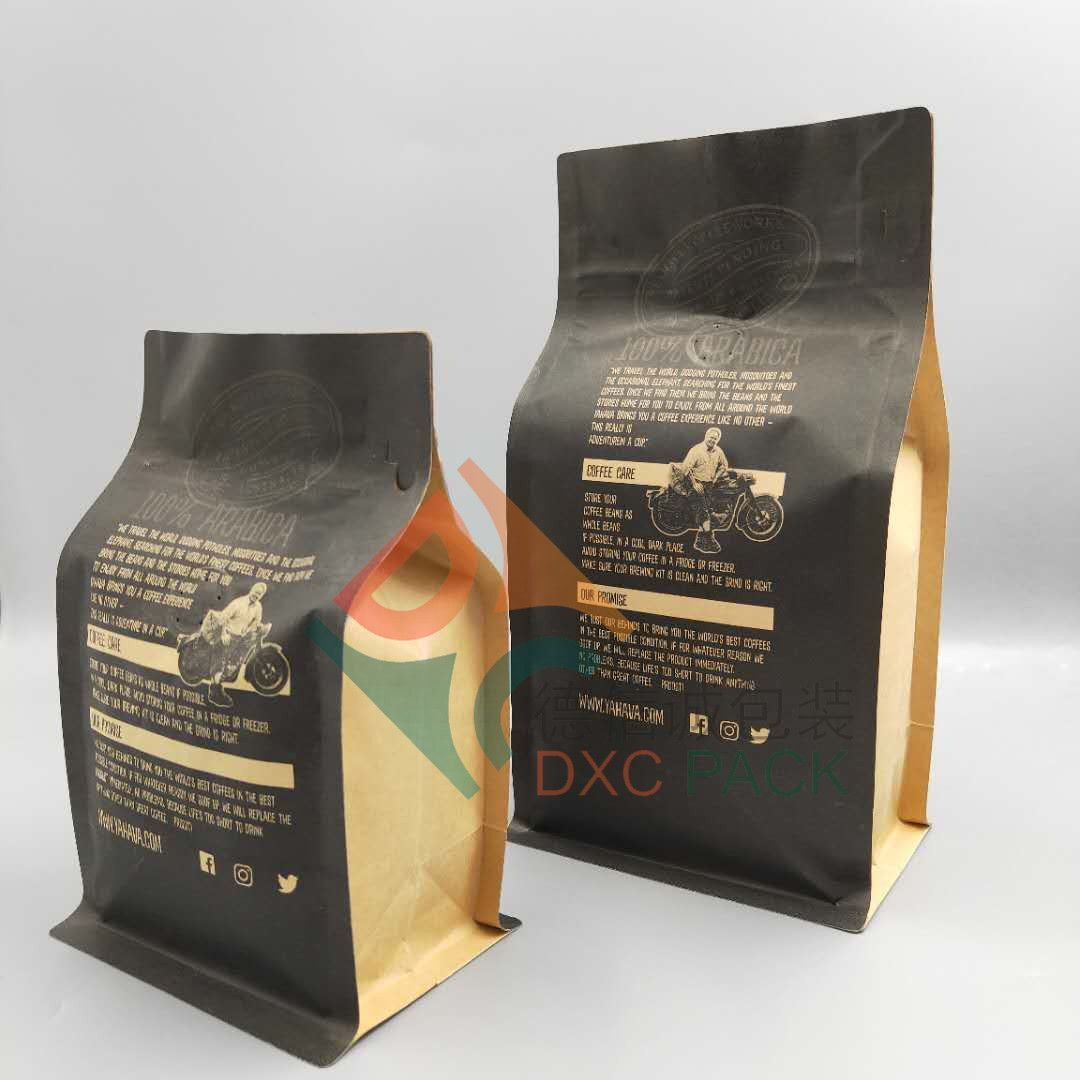 Flat Bottom Brown Kraft Coffee Bags With Front Zipper Coffee Bag Brown Kraft Coffee