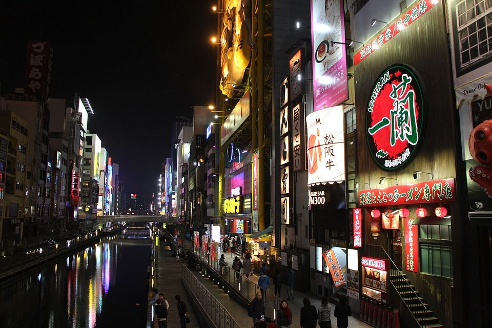 通り, 夜景, 都市, 夜, 照明, 風景, 看板, ネオンサイン, レストラン, 日本, 思い出, 大阪