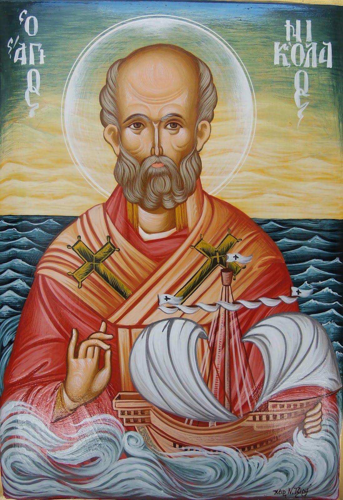 L' Italia in Grecia : Άγιος Νικόλαος, η διαδρομή των Ιερών ...