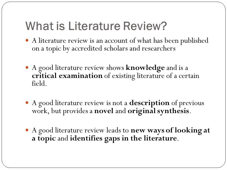 Sample literary analysis essays outline an essay