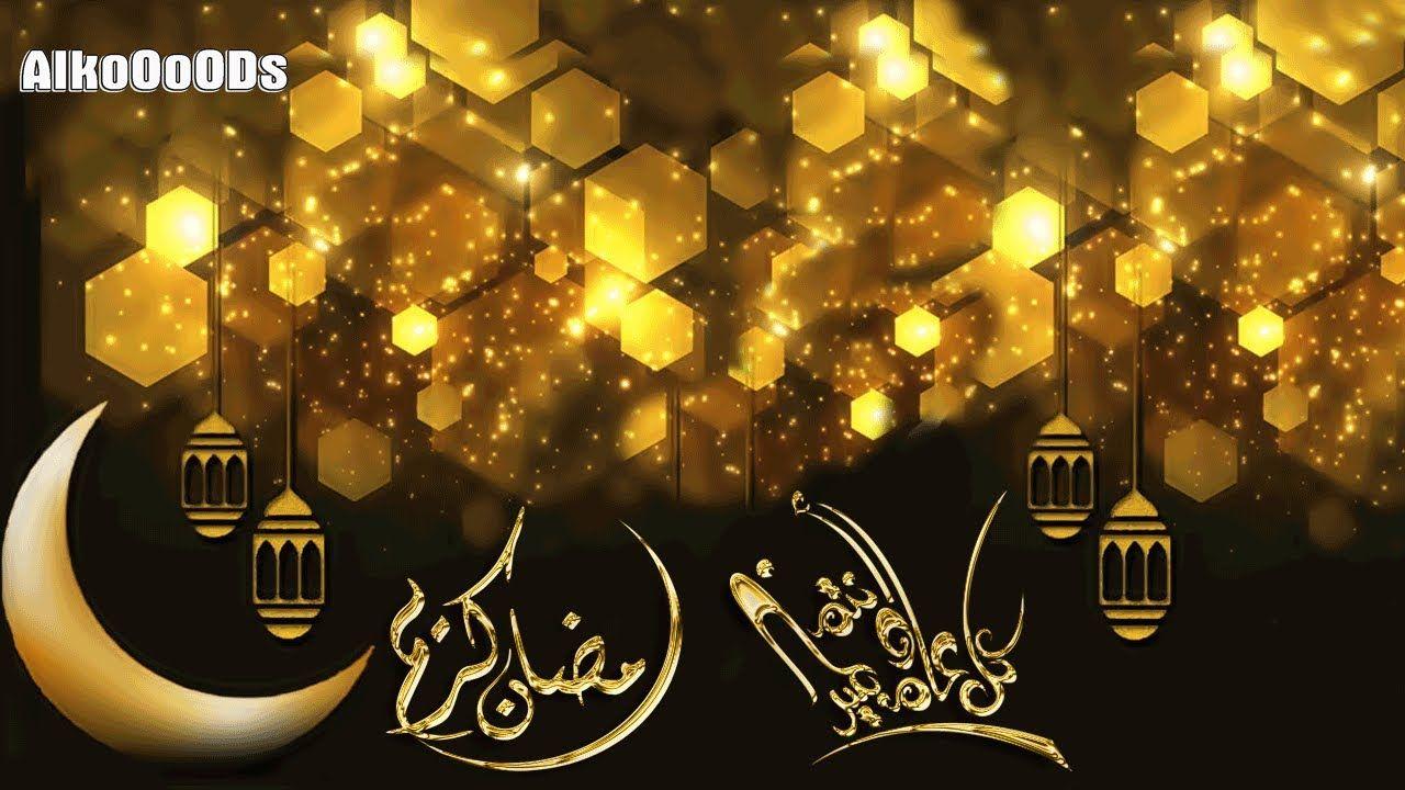 اللهم أهل علينا شهر رمضان بالأمن والإيمان والسلامة والإسلام والتوفيق لما