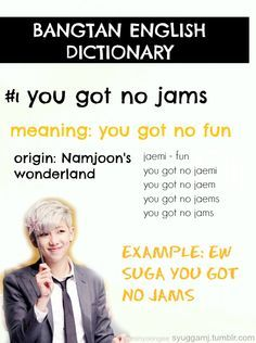 Bangtan English Dictionary featuring: Rapmon