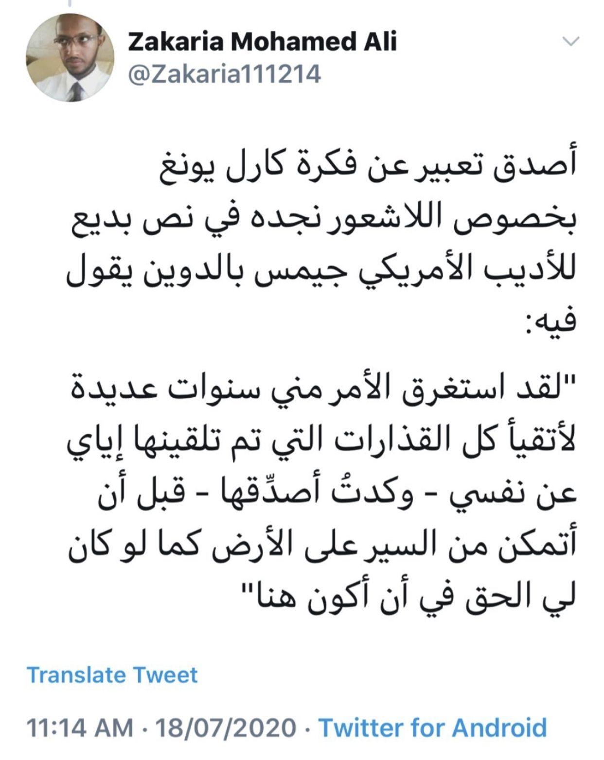 Pin By سامية On اعجبني Writing Math Mohammed Ali