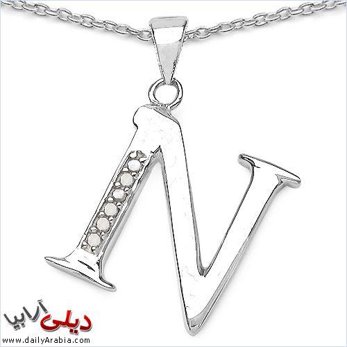 صور حرف N اجمل و احلى صور خلفيات بطاقات رمزيات حرف N بالنار مزخرف فى قلب رومانسية للفيس بوك 2015 Arrow Necklace Silver Necklace Necklace