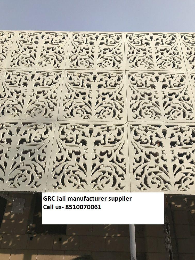 Grc Jali Manufacturer In Bhopal Indore Jabalpur Gwalior