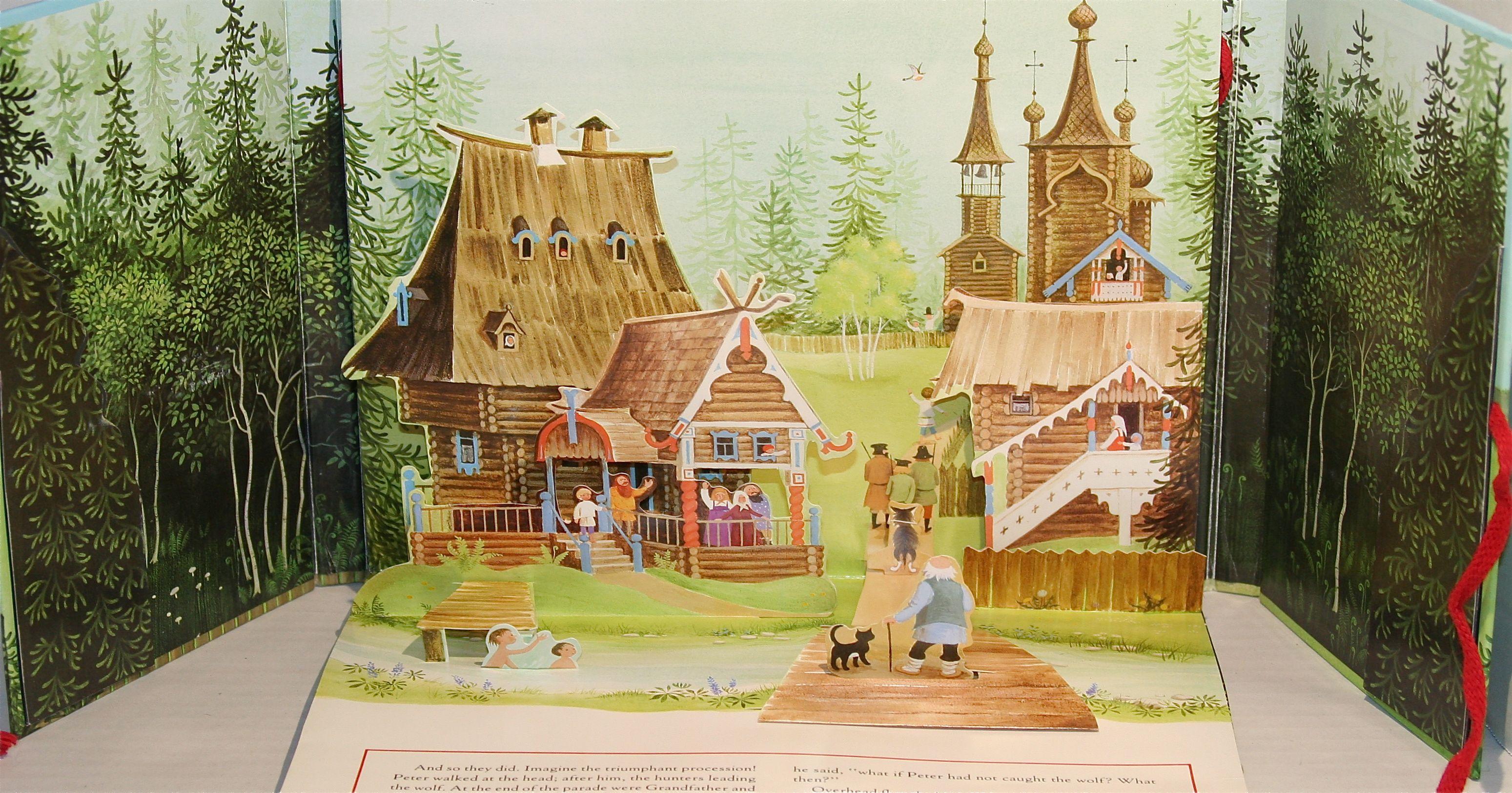 Pin On Cooney Barbara Illustrator