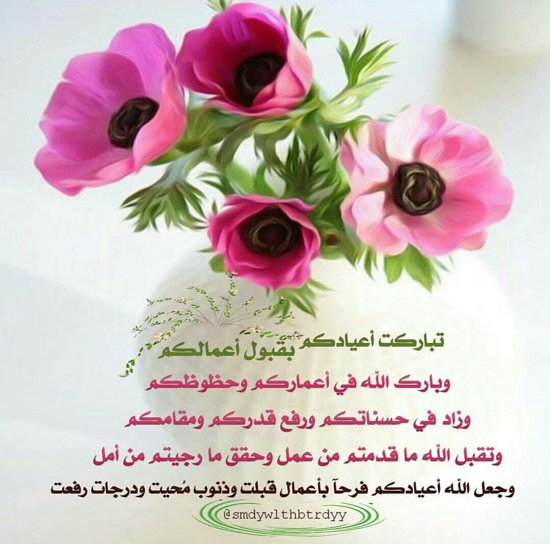 Pin By Um Alhasan On رمضان تهنة الاعياد Ramadan Tableware Aiua