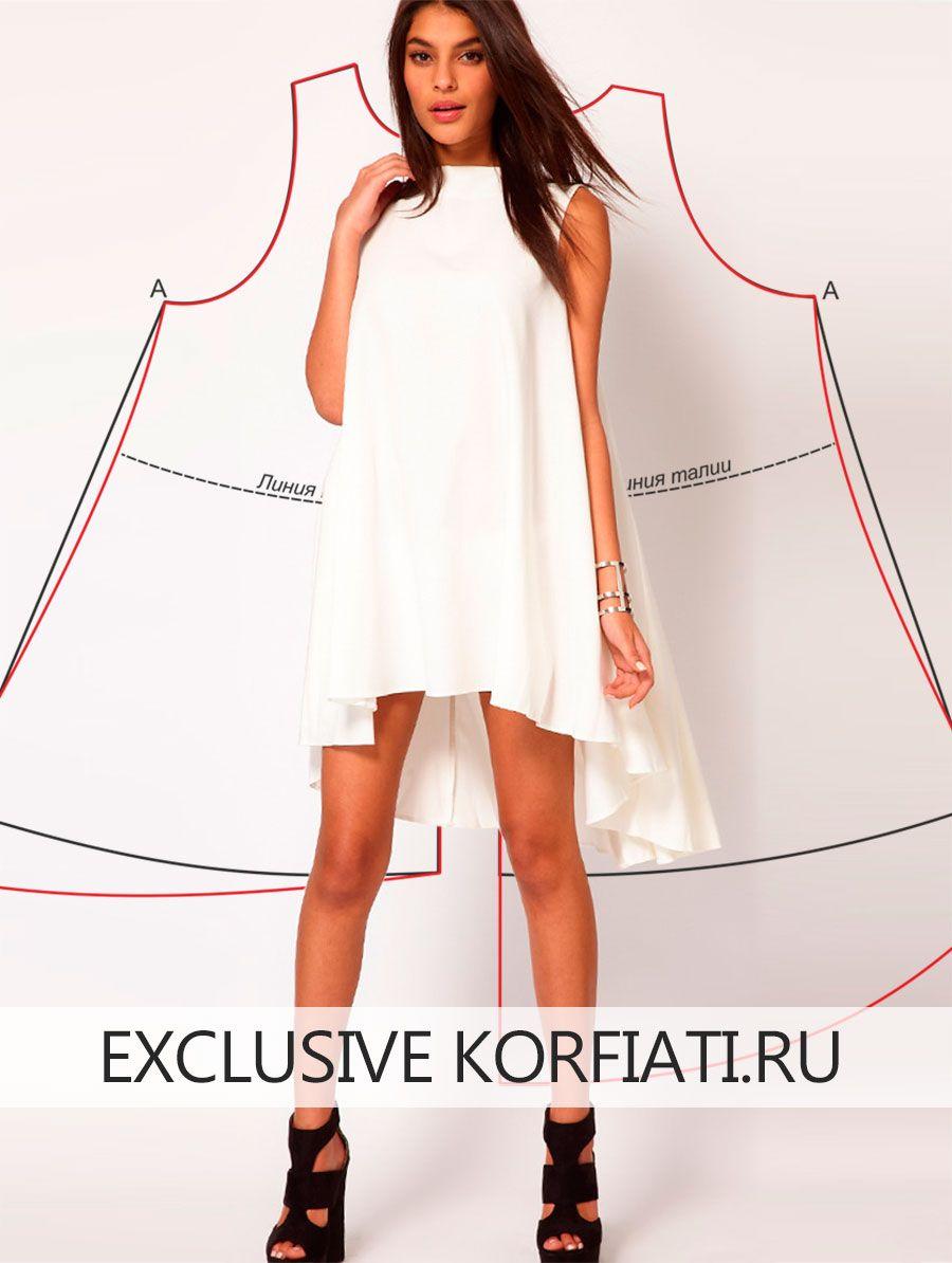 Vestido libre con dobladillo asimétrico | vestido | Pinterest ...
