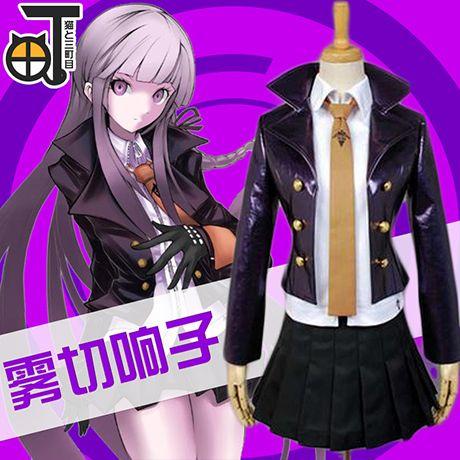 Danganronpa Dangan-Ronpa Kyoko Kirigiri Cosplay Costume female