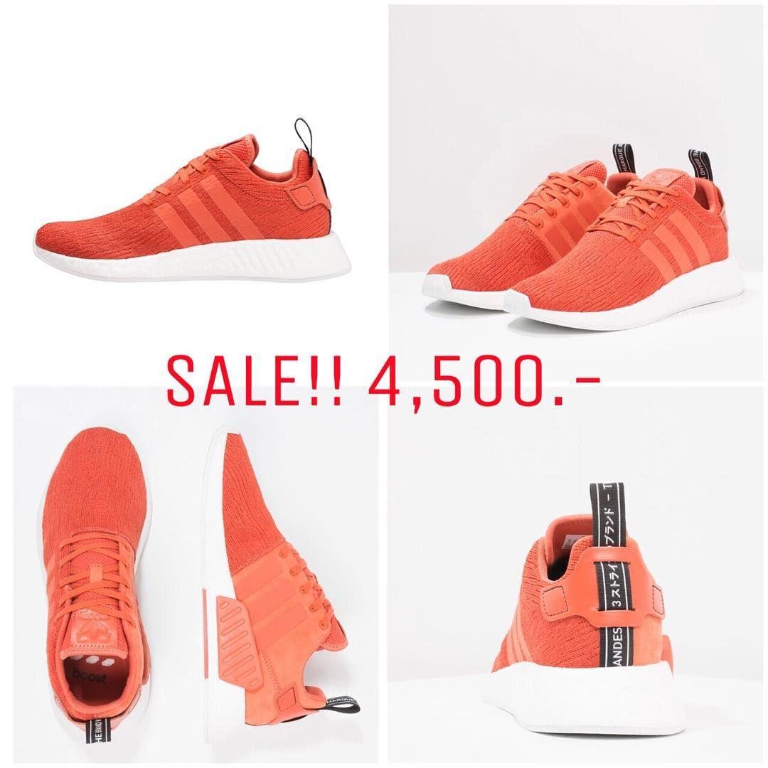 Adidas nmd r2, Adidas nmd