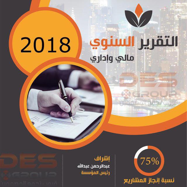 درس غلاف كتاب الستريتر محمد الحميري Blog Movie Posters Blog Posts
