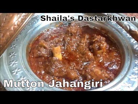 Mutton Jahangiri Recipe in English Hindi Urdu مٹن جہانگیری
