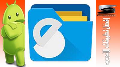 تطبيق Solid Explorer Unlocker 2 2 8 APK Full Version for Android