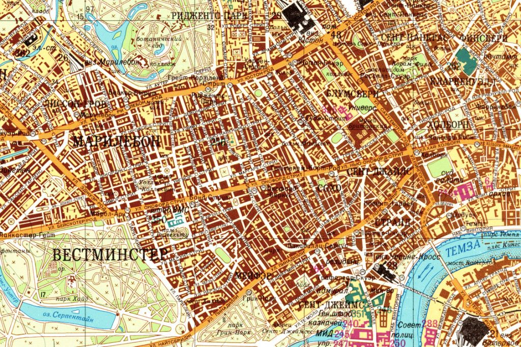Inside The Secret World Of Russia S Cold War Mapmakers Edge Of