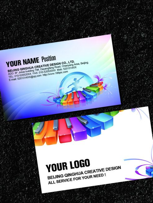 music and dance training center card psd free download card http