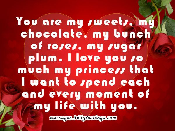 Sweet Love Message To My Love