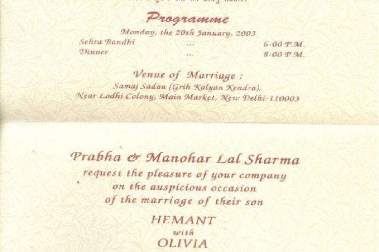 Gold Birthday Invitation Card Matter In Hindi Party Ideas