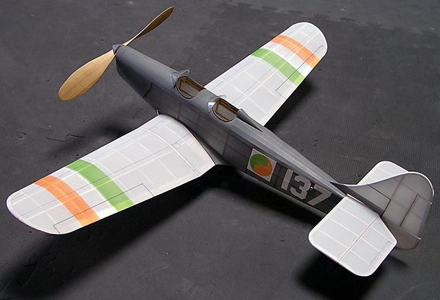 Outerzone : Photo gallery page   Aeromodelo   Model