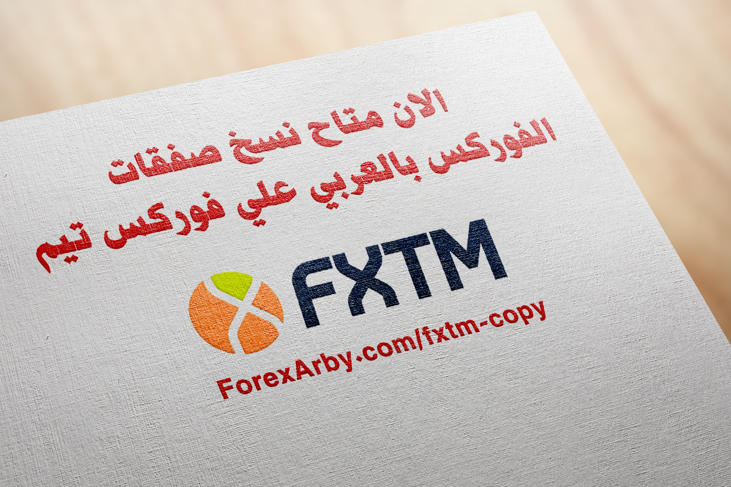 نسخ صفقات الفوركس بالعربي علي فوركس تيم Tech Company Logos Company Logo Supportive