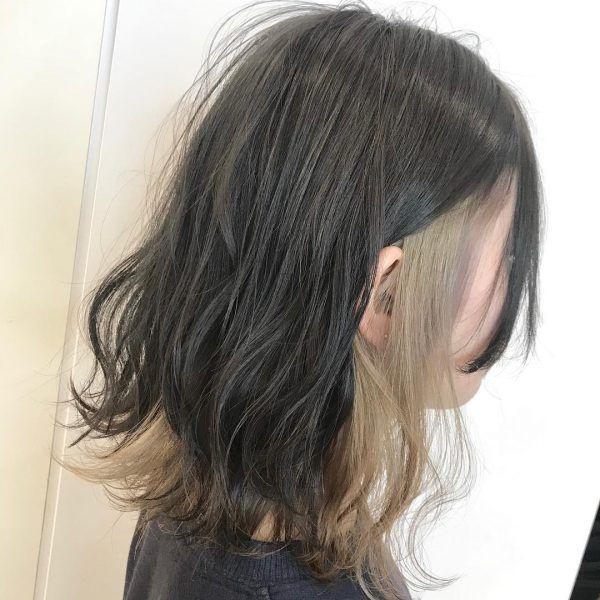 Looks trendy por si no sabes qué hacer con tu cabe