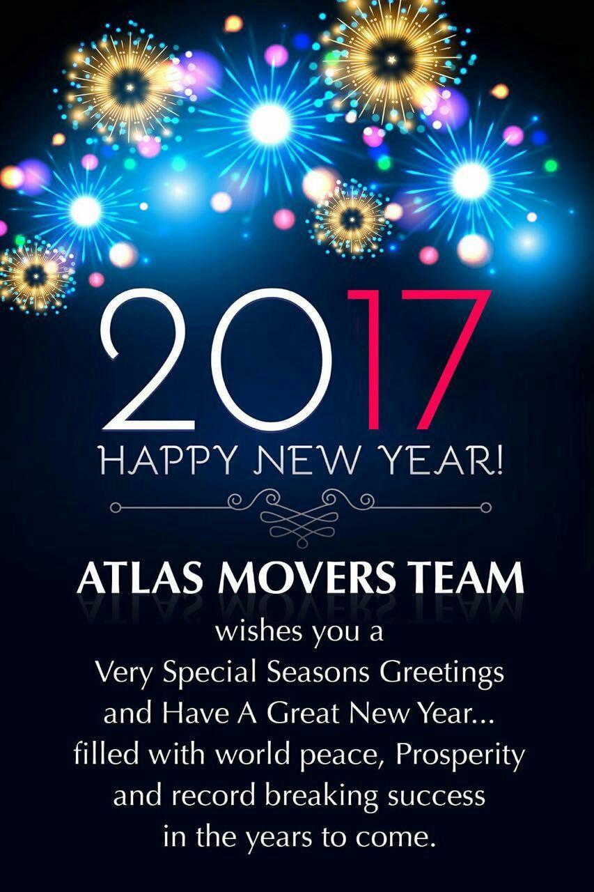 Seasons Greeting And Happy New Year 2017 Seasons Greeting And