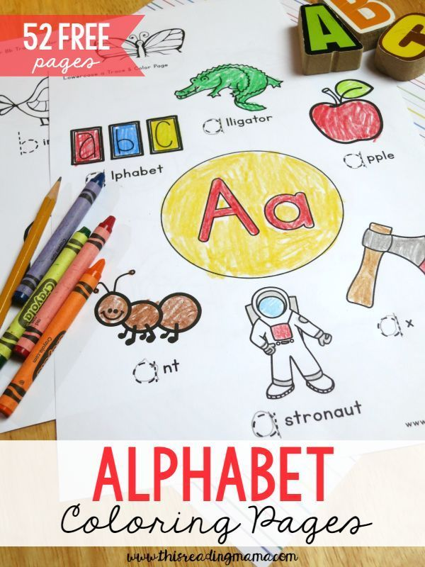 52 FREE Alphabet Coloring Pages {Trace & Color} | Work Ideas ...