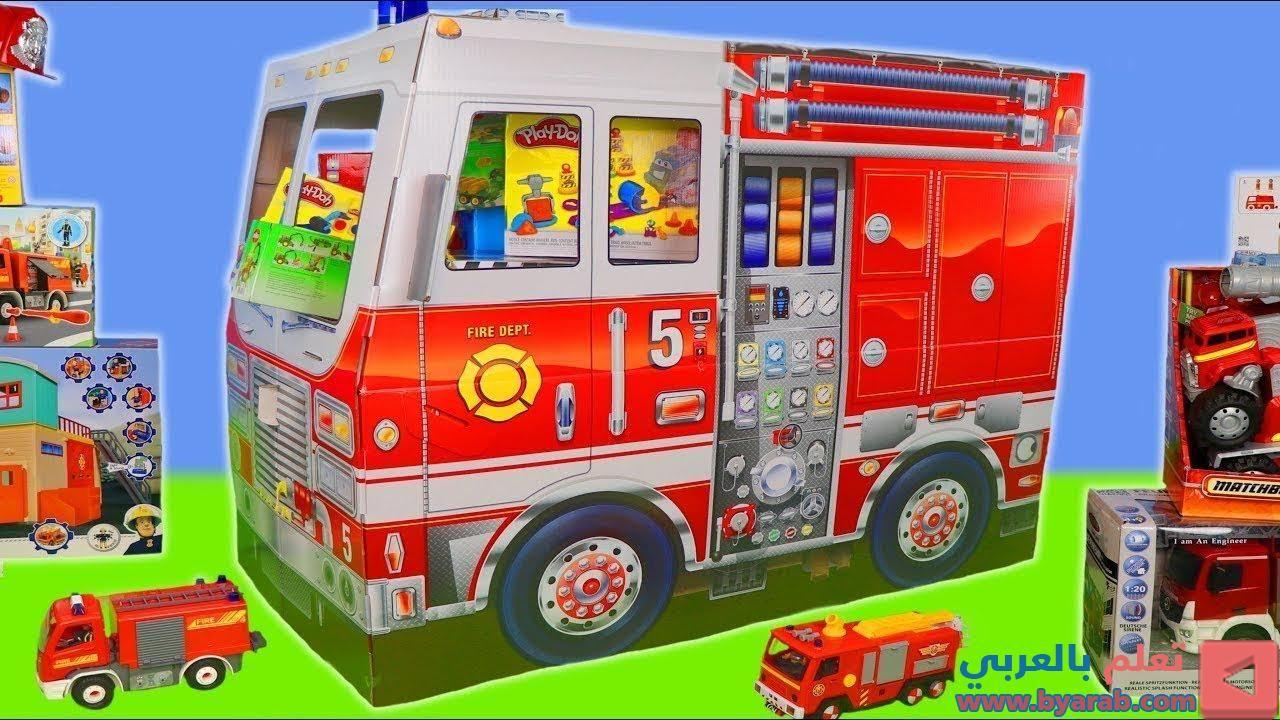 ألعاب سيارات المطافي ليجو دوبلو رجل الإطفاء سام و ألعاب سيارات باو Fireman Toy Vehicles Toy Fire Trucks Kids Ride On Paw Patrol Toys