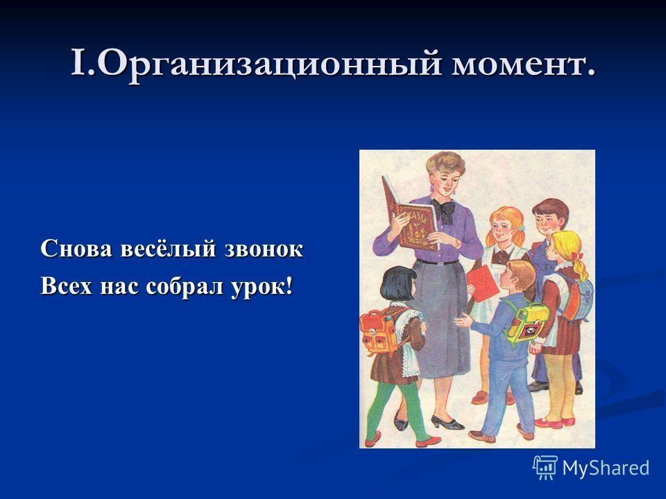 Гдз по литературе класс учебник геннадий маркин