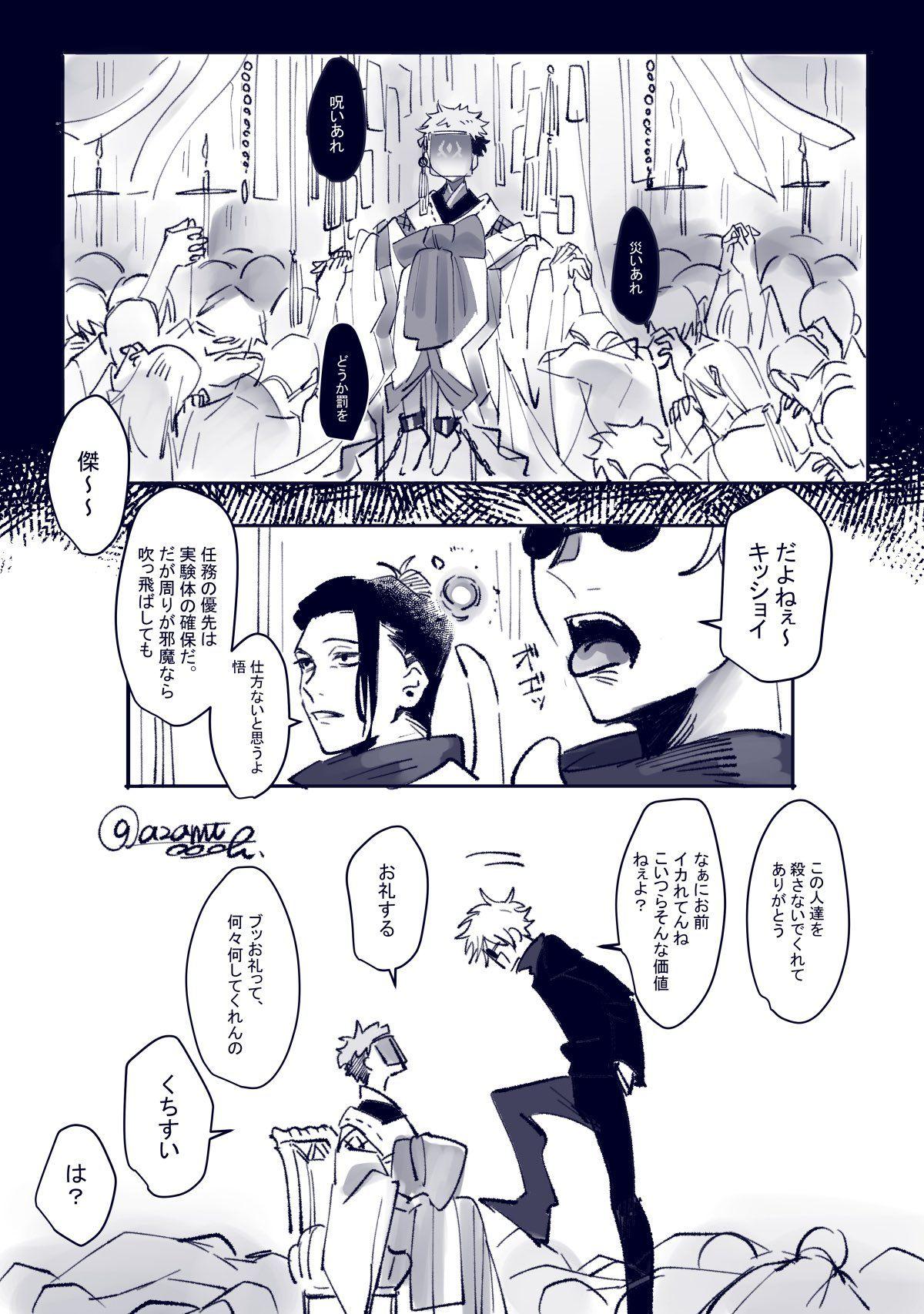 薊🥀 on Twitter