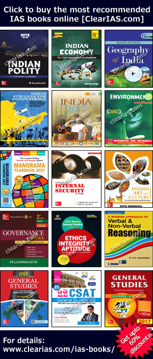 Buy Ia Book Online Get Discount Upsc Civil Service Study Material For Essay Writing