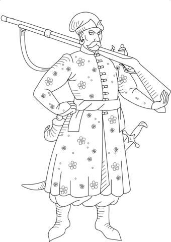 Ukrainian Cossack Coloring Page Free Printable Coloring Pages Coloring Pages Free Printable Coloring Pages Printable Coloring Pages