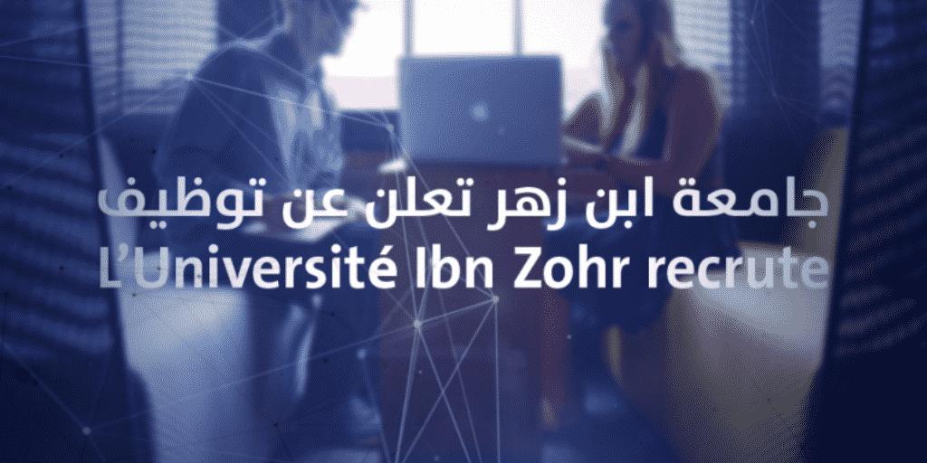 Concours Université Ibn Zohr (10 Postes) Université