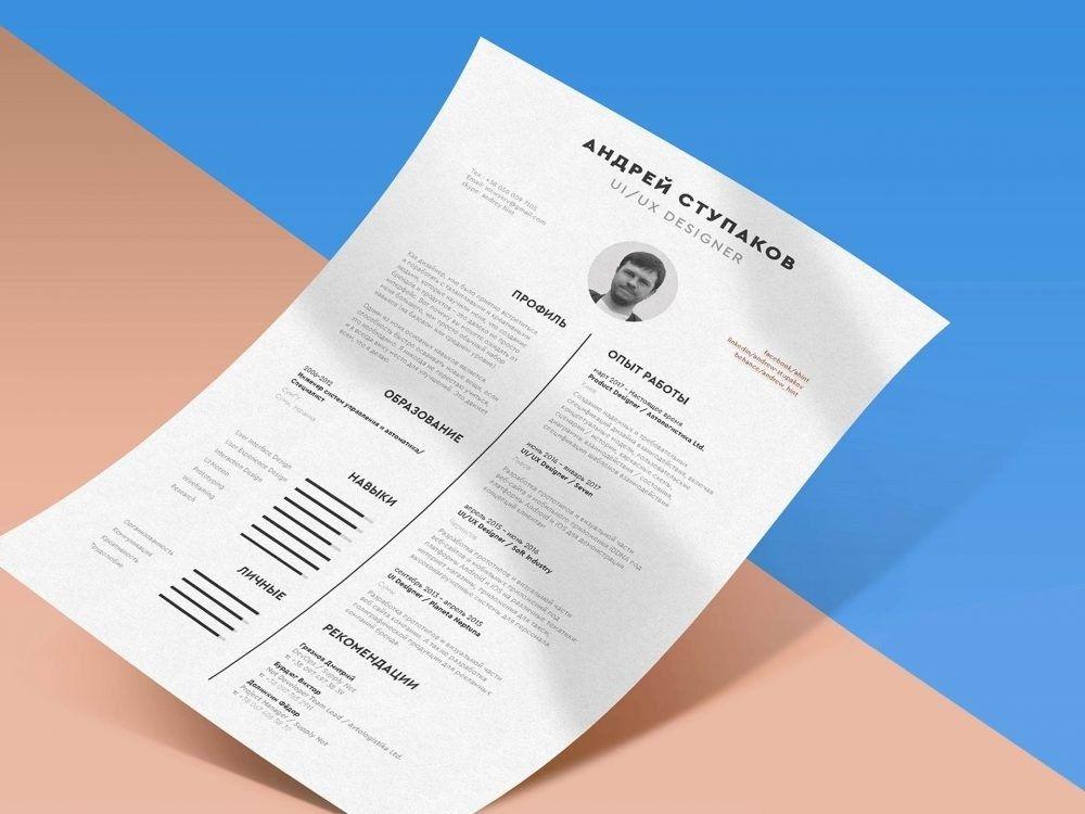 Beautiful indesign resume template 2018 idea indesign