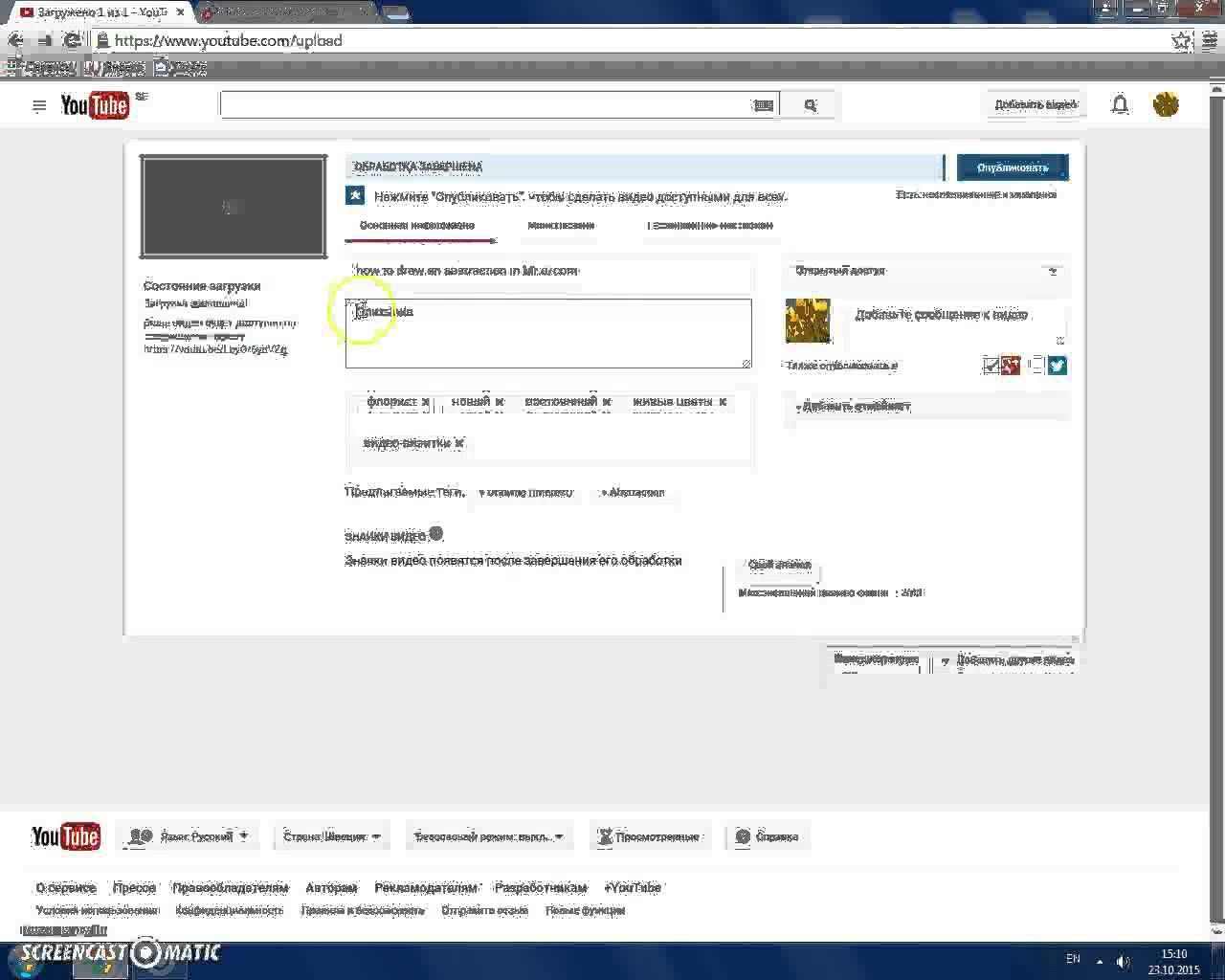 Perevodchik Onlajn Yandeks Ili Gugl Yandeks
