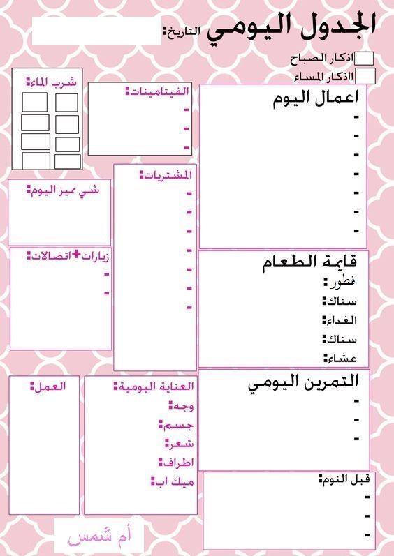 خبرة اليوم من فانوس جوبزيلا دليلك اليومي لحياة أحسن وتطور مستمر في رمضان رمضان كريم Ramadan Kareem Social Security Card Uig Jouy