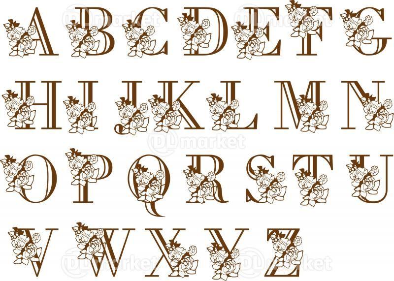 装飾文字 アルファベット アンティークローズ090410 モノグラムフォント 文字 装飾 刺繍 図案 アルファベット