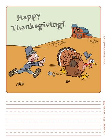 Blank Thanksgiving Writing Paper Template  Printable Writing Paper