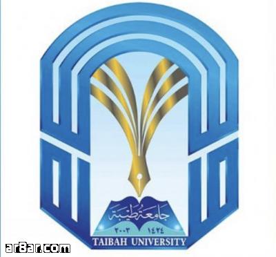 جامعة طيبة تعلن عن توفر فرص بحثية للرجال وللنساء في عدد من التخصصات صحيفة وظائف الإلكترونية University British Leyland Logo Arabians