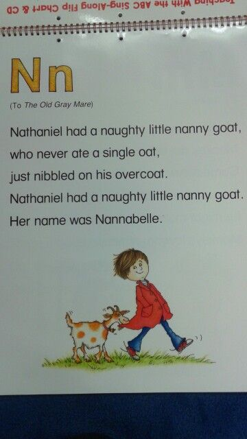 N Alliteration Poem Morning Message Ideas Preschool